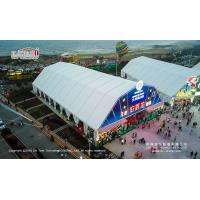 Buy cheap Big clear span 30m Polygon event tent hallmarqee for wedding event from wholesalers