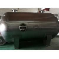 Best Industrial Horizontal Air Receiver Tanks , Refillable Compressed Air Storage Tank wholesale