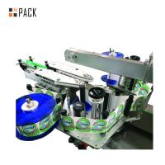 Best High Speed Bottle Sticker Labeling Machine Commercial Pet Bottle Labeling Machine wholesale