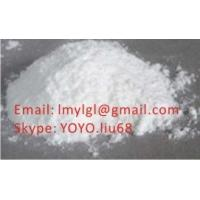 China CAS 521-11-9 White Steroid Sildenafil citrate Male Effective Enhancement Steroids on sale