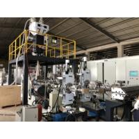 Best Double Layer PP PS Sheet Extrusion Line High Efficiency 0.15 - 1.4mm Sheet Thickness wholesale