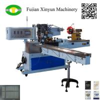 China High speed automatic handkerchief tissue paper packing machine on sale