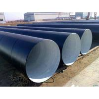 Best Petroleum / natural gas SSAW Steel Pipe Gr.A Gr.B X42 , Bevel / spiral welded pipe wholesale