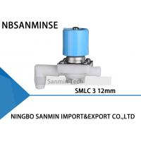 Best SMLC 3 SMLC 4 Series 2 Way Normally Closed Water Solenoid Valve Special Diaphragm wholesale