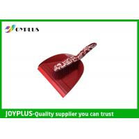 Best Customized Household Cleaning Products Small Broom And Dustpan Set HB1245 wholesale