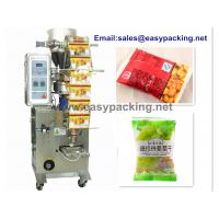 Automatic back sealing granule packing machine/Snack packaging machine