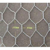 Buy cheap 2x1x1 Flat Wire Mesh Galvanized Wire Gabion Baskets For Water Protecting from wholesalers