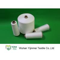 Best High Strength 50/2 Spun Polyester Yarn , Sewing / Weaving 100 Polyester Thread wholesale