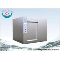 China Pressure Monitoring And Recording Autoclave Sterilizer Machine For Spice Or Herb on sale