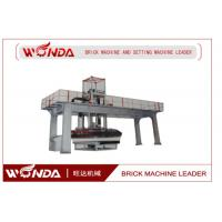 Best Stable Operation Brick Automatic Stacking Machine With Walking Car / Lifting Guide Pillar wholesale