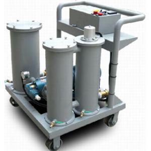 China SJL-200 Portable Oil Filter frame filter press(200 L / min) on sale