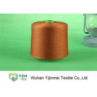 Cheap Dyed Plastic Core Polyester Yarn , Polyester Sewing Yarn Double Ply for sale