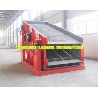 Best Durable Double Deck Vibrating Screen , Small Amplitude Sieving Sand Wet Vibrating Screen wholesale