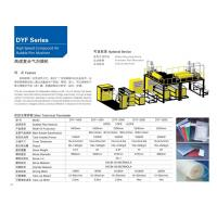 Best Vinot DYF-2500 DYF Series High Speed Compound Air Bubble Film Machine For Width 2500mm wholesale