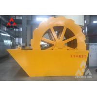 Buy cheap Chinese granite rock crusher stone simple structure sand washing machine for from wholesalers