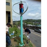 Best 300W12V/24V maglev wind turbine with low wind speed rotation without noisy and vibration wholesale