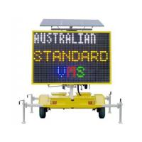 Cheap VMS Trailer Display for sale