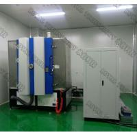 China Pvd Titanium Nitride Coating Machine , Vacuum Flask Magnetron Sputtering System on sale