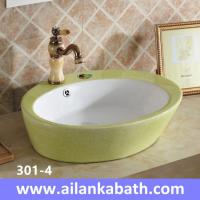 Best 2016 New  fashion pearl glazing sanitary ware bathroom green and white bicolor art basin wholesale