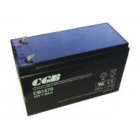Best High Capacity 12V 7AH Sealed Lead Acid Battery Rechargeable Long Life wholesale