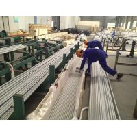 Stainless Steel Seamless Tube, ASTM A213 TP310S/310H, 25.4 x 2.11 x 6096mm, pickled, annealed, wooden case packing .