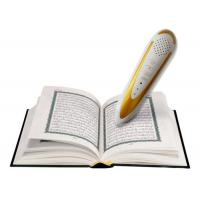 Best High speed Digital Holy Quran Read Pen , Musilin Quran Learning Pen wholesale