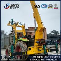 Cheap Manufacturer of 1-6m Depth DFT-A1004 Cable line Screw Pile Driver Machine for sale