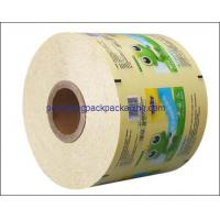 China plastic tube rolls vacuum bag film roll for food auto packaging on sale