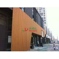 Best No Maintain Composite Wood Wall Cladding , UV Resistance Composite Timber Cladding wholesale