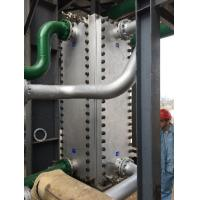 Best High Efficient Bundle Welded Plate And Frame Heat Exchanger316L Ti  2205 wholesale