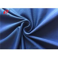 China Antipilling Polyester Spandex Brush Weft Knitted Fabric For Leggings on sale