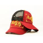 Best 5 Panel Trucker Mesh Embroidery Patch Trucker Hat Cap 100% Cotton Fabric wholesale