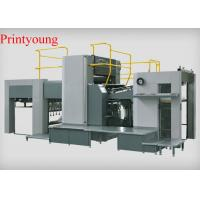 Best Double Side Sheet Fed Offset Printing Machine With Alcohol Dampening wholesale