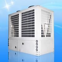 Best Air Source Hydronic Heat Pump Three Effect Machine EVI Freestanding Working Temperature - 20 -- 45 Degree wholesale