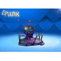 China Colorful Space - Time 9D VR Simulator Walking Platform Shooting Game Machine on sale