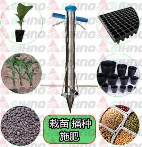 Best Stainless Steel Handheld Manual Seed Planter Vegetable Seedling Transplanter wholesale