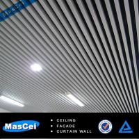 Best Baffle Ceiling/Metal Ceiling/Perforated Aluminum Ceiling Panel wholesale