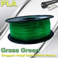 Best Grass Green biodegradable 3d printer filament PLA 1.75mm materials wholesale