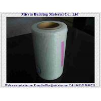 Buy cheap Adhesive Fiberglass Mesh Drywall Tape from wholesalers