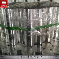 Best Diameter 500mm Magnesium Billet ZK60 Extruded And Semi Continuous Casting wholesale