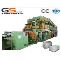 Best Single Screw Extruder Stone Paper Production Line For Wall Paper Folding Resistant wholesale