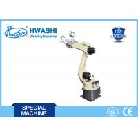 Best HS Series-Stainless Steel Industrial Robotic Arm  in Painting Area wholesale