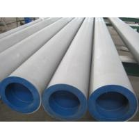 Best TP304, TP316, TP321, 200, 201, 201H gas / structure Stainless Seamless Steel Pipes / Pipe wholesale