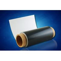 Best lamination film is protection film  as protection film LCD film adhesive film mulching film flexible film hologram film wholesale