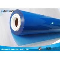 Best High Definition Inkjet Medical Imaging Film Rolls PET Blue Sensitive 215 Micron wholesale