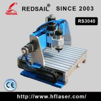 China Desktop Mini CNC Router for wood RS-3040 for crafts on sale