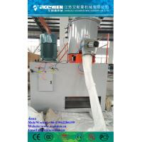 Best High Speed Plastic Composites Powder Mixer /Mixing Machine /Mixing Equipment FOB Reference Price:Get wholesale