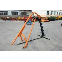Best 1WX-230 Digger wholesale