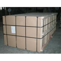 Buy cheap formwok film faced plywood from wholesalers