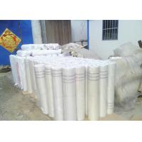 Best 120G Reinforcing Fiberglass Plaster Mesh 5 * 5 Multicolor Used As Wall Materials wholesale